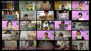 気候変動 若者 動画