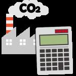 温室効果ガスの算定方法