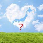 日本は環境問題対策後進国