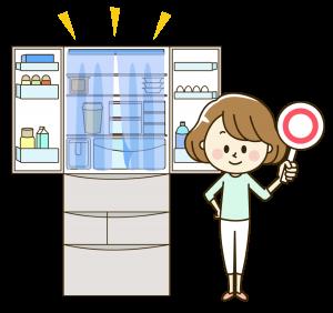 冷蔵庫のカーテンで節電
