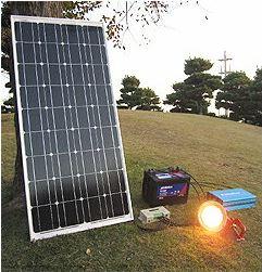 自作太陽光発電キット