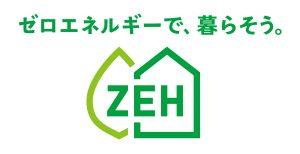 ZEH エシカル