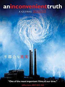 環境問題がよくわかるオススメ映画・DVD